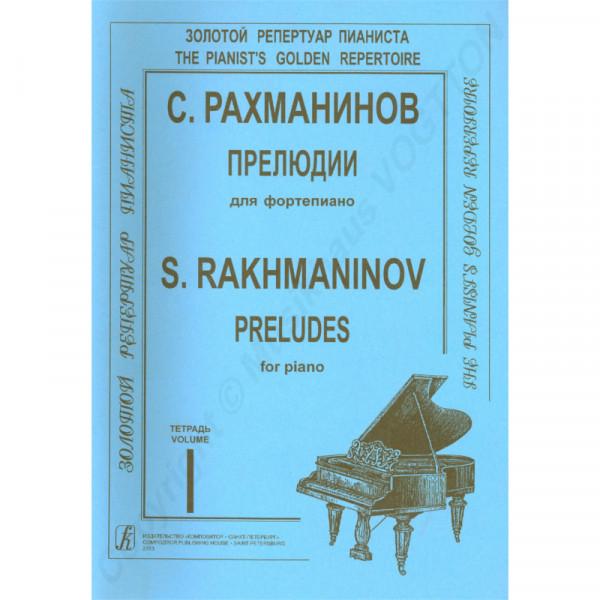 Sergej Rachmaninov, Präludien, Heft 1