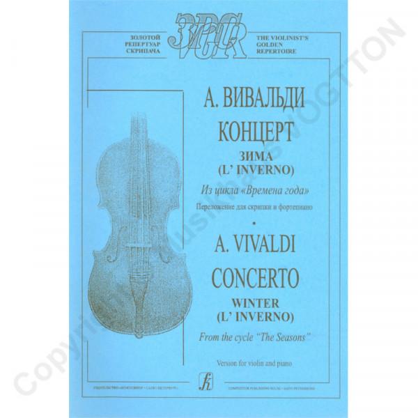 Antonio-Vivaldi-Der-Winter