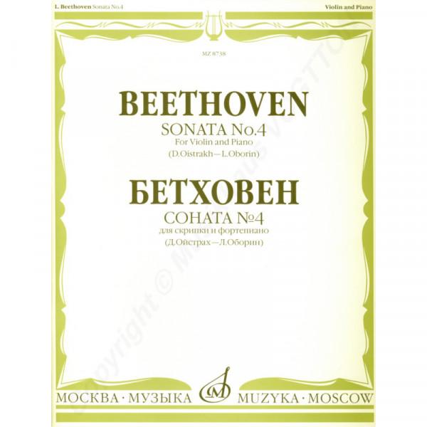 Beethoven L. Sonate Nr. 4 für Violine und Klavier