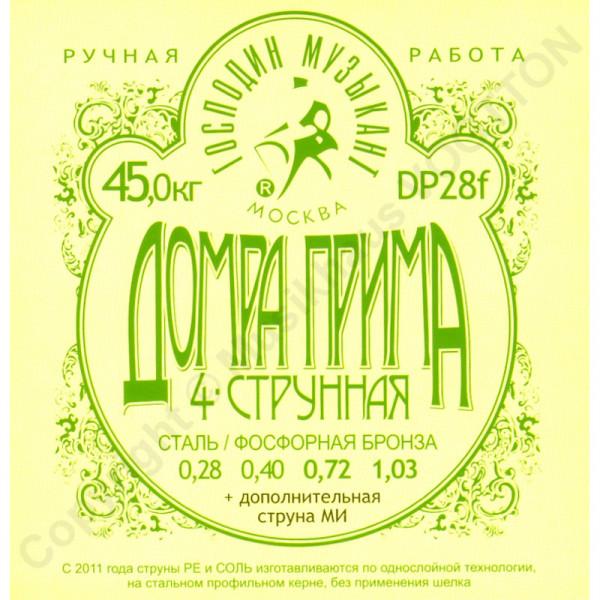 Saitensatz für 4-Saitige Domra Prima