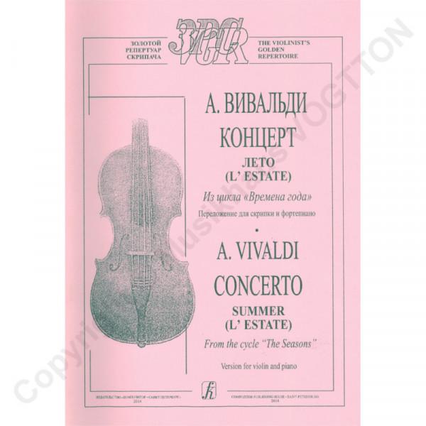 Antonio-Vivaldi-Der-Sommer