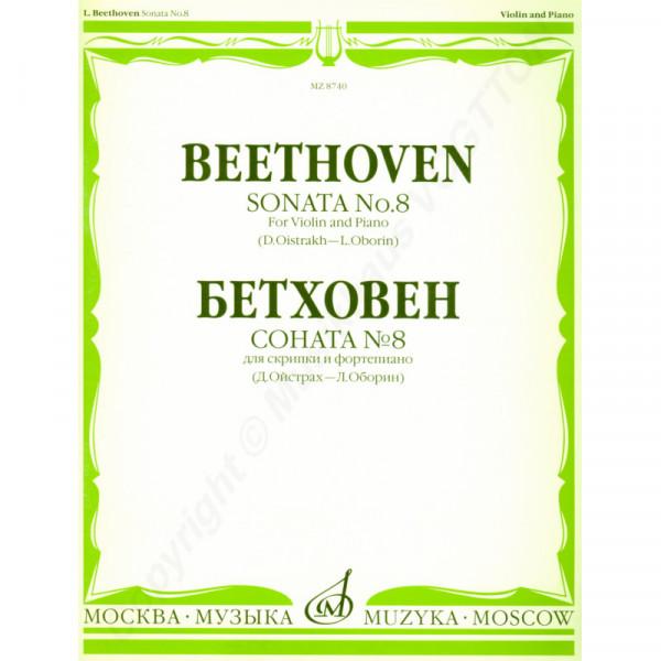 Beethoven L. Sonate Nr. 8 für Violine und Klavier
