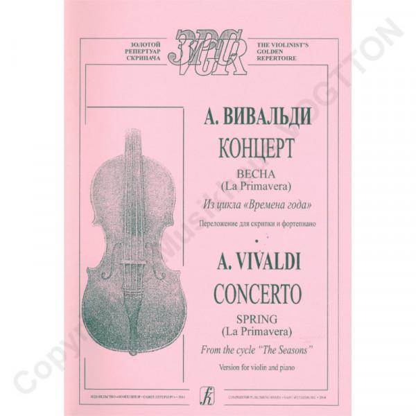 Antonio-Vivaldi-Der-Fruehling