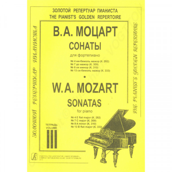 Wolfgang Amadeus Mozart Sonaten, Heft 3