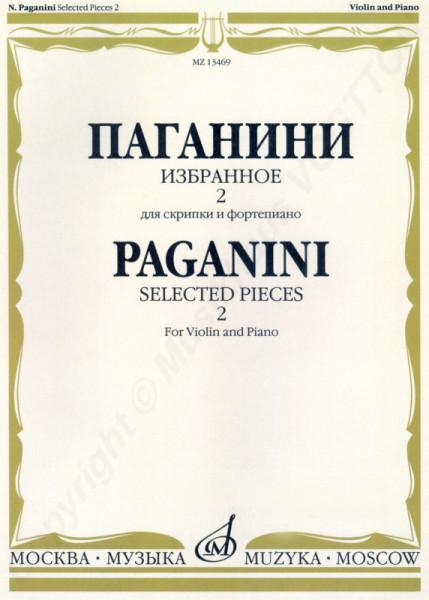 Paganini N ausgewählte Werke 2 für Violine und Klavier