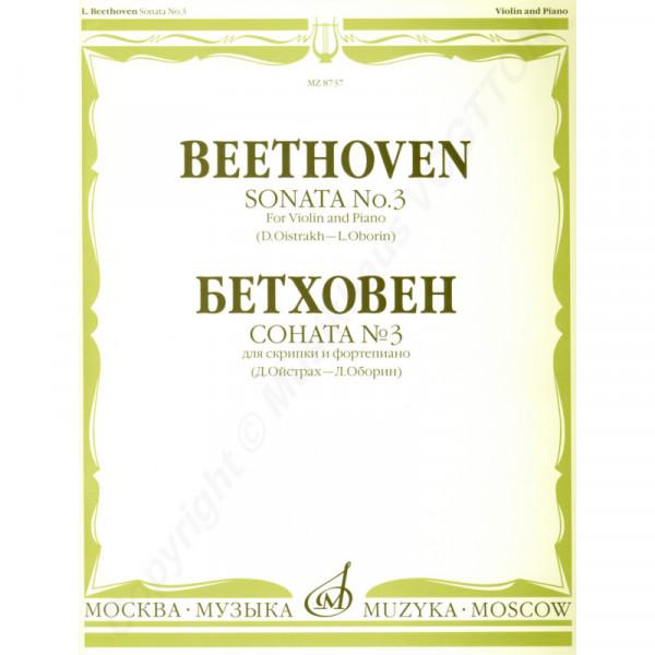 Beethoven L. Sonate Nr. 3 für Violine und Klavier