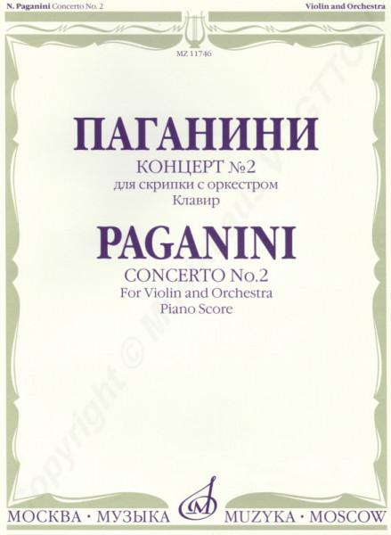 Paganini N Konzert Nr 2 für Violine mit Orchester Klavier